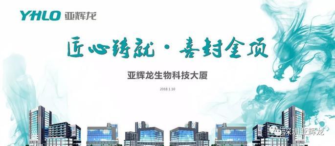 喜讯!亚辉龙成功入选第六批优秀国产医疗设备榜单