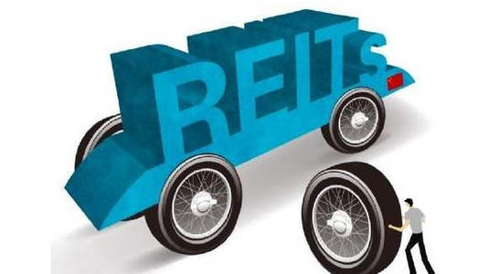 国家发改委:REITs试点项目侧重于仓储物流等七大类