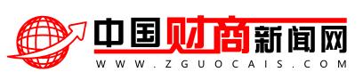 中国财商新闻网
