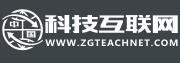 中国科技互联网
